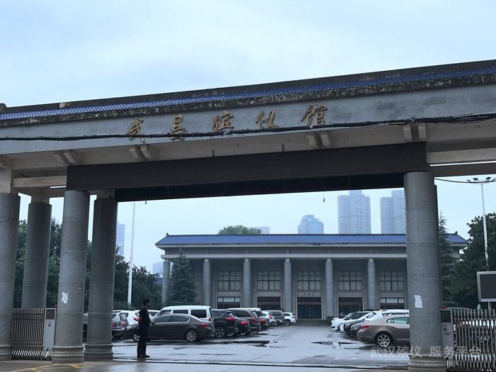 殡仪馆大门